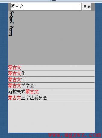 QQ截图20140814090712.png