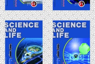 身边科学(电子刊物蒙古文版本)