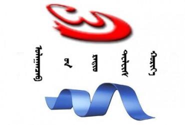 蒙古微信公众号推荐之-----乌兰察布蒙古语广播