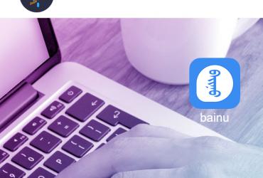 蒙古语新媒体Bainu的现状与发展研究
