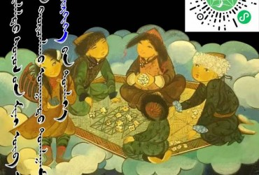 蒙古族传统游戏——蒙古鹿棋(小程序)