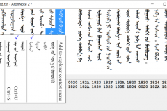 AronNote是一款专门为传统蒙古文而诞生的竖排纯文本编辑器。
