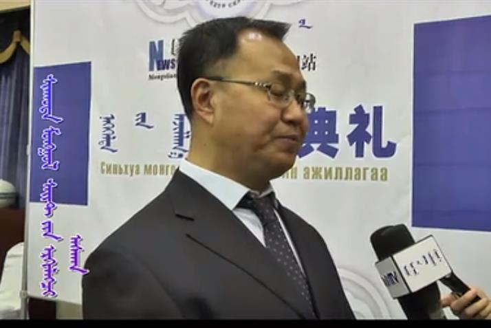 新华网蒙古文频道开通仪式